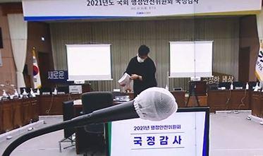 """與 """"고발사주, 총선 개입"""" vs 윤석열 """"대장동, 국...."""