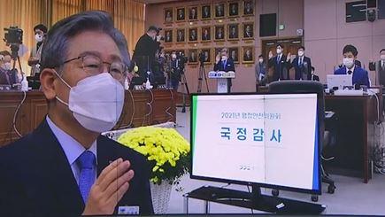 """이재명 """"정진상은 측근…유동규 구속은 수치스럽다"""""""