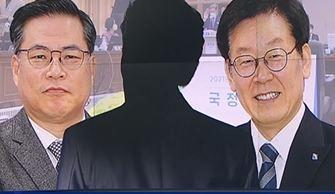 """""""정진상이 유동규 이력서 전달""""…이재명 """"잘 모르겠다"""""""