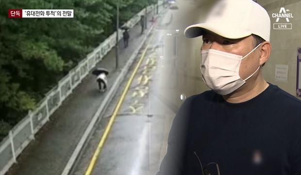 [단독]유동규, 검찰 도착 4분 뒤 휴대전화 투척…CC....