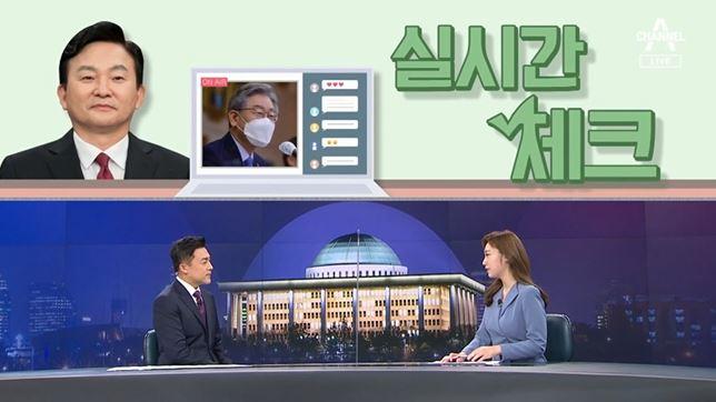[여랑야랑]원희룡, 국감 나온 이재명 '실시간 체크' ....