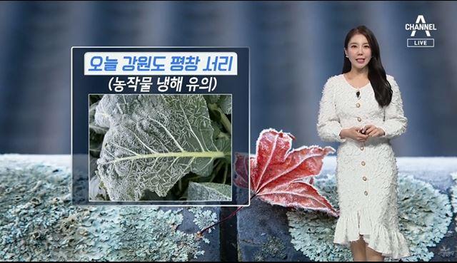 [날씨]내일 비 소식…주 후반까지 가을 추위