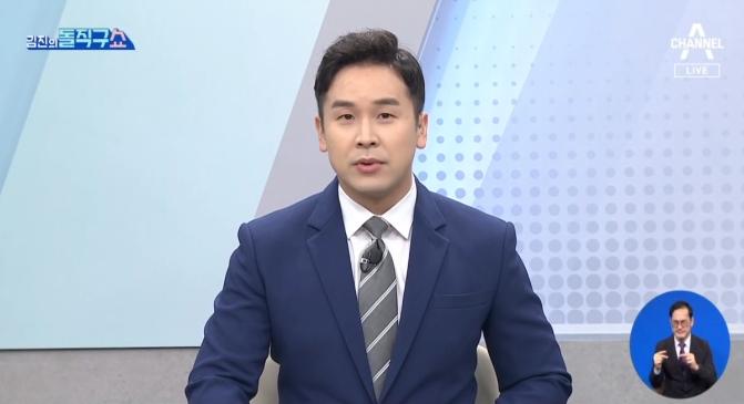 [2021.10.19] 김진의 돌직구쇼 848회