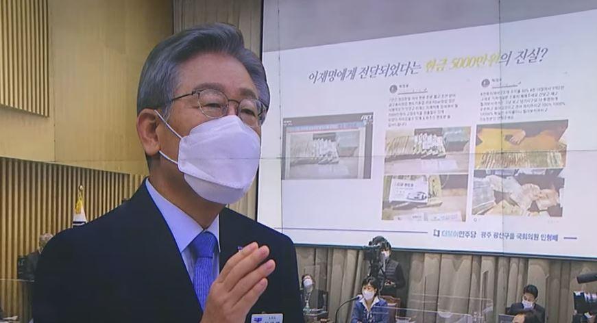 """이재명, 김용판 의원직 사퇴·사과 요구…국민의힘 """"진실...."""