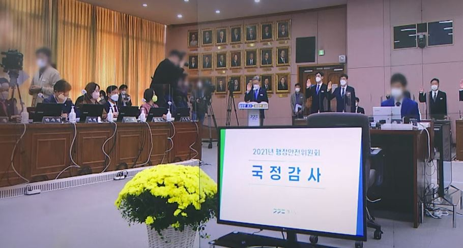 """민주당 """"윤석열 국감"""" vs 국민의힘, 이재명 위증 고...."""