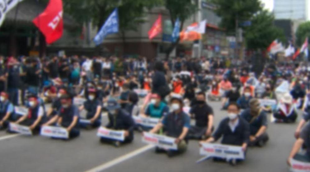 """""""민폐 파업"""" 반발에도…민노총, 대규모 집회 강행"""
