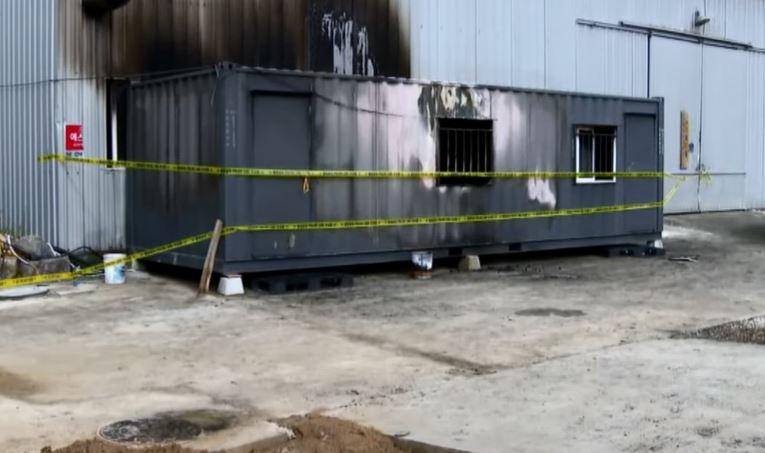 충남 청양 컨테이너 화재로 동업 4명 숨져…방화 추정