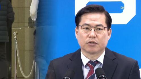"""'배임' 구속하곤 유동규 기소 땐 배제…""""후퇴 수사"""""""