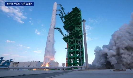 '누리호 발사 성공' 지운 46초…더 큰 도전 계속된다