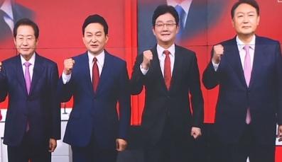 홍준표·원희룡·유승민, 윤석열 때리며 차별화 나서