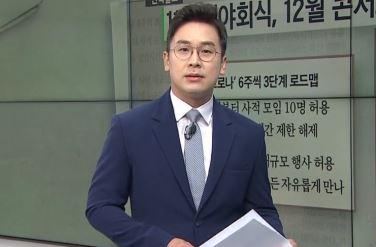 [2021.10.26] 김진의 돌직구쇼 853회