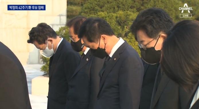 """野 대선주자들, 서거 42주기 참배…""""박정희 정신으로 ...."""
