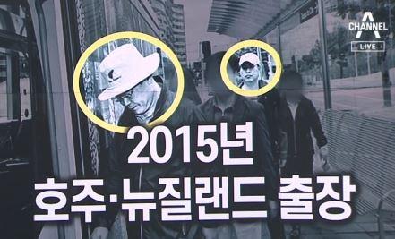 [단독]2015년 이재명·유동규 출장에…'대장동 실무 ....