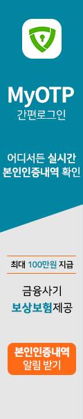 한국모바일인증