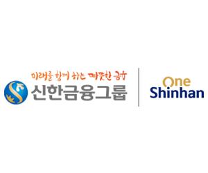 신한금융그룹_210128