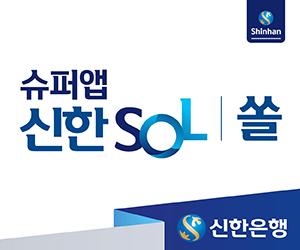 신한금융그룹_210528