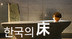 한국의 상