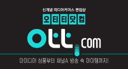 OTT닷컴
