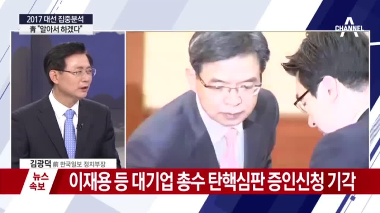 새누리, 朴 '자진탈당'으로 정국해법 모색?