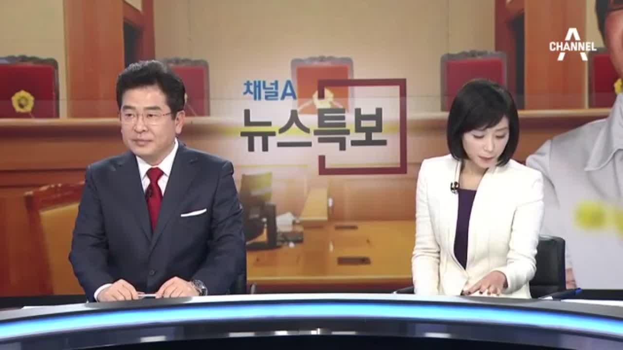 """원장도 말린 '朴 시술'…""""마취 땐 국정공백"""""""