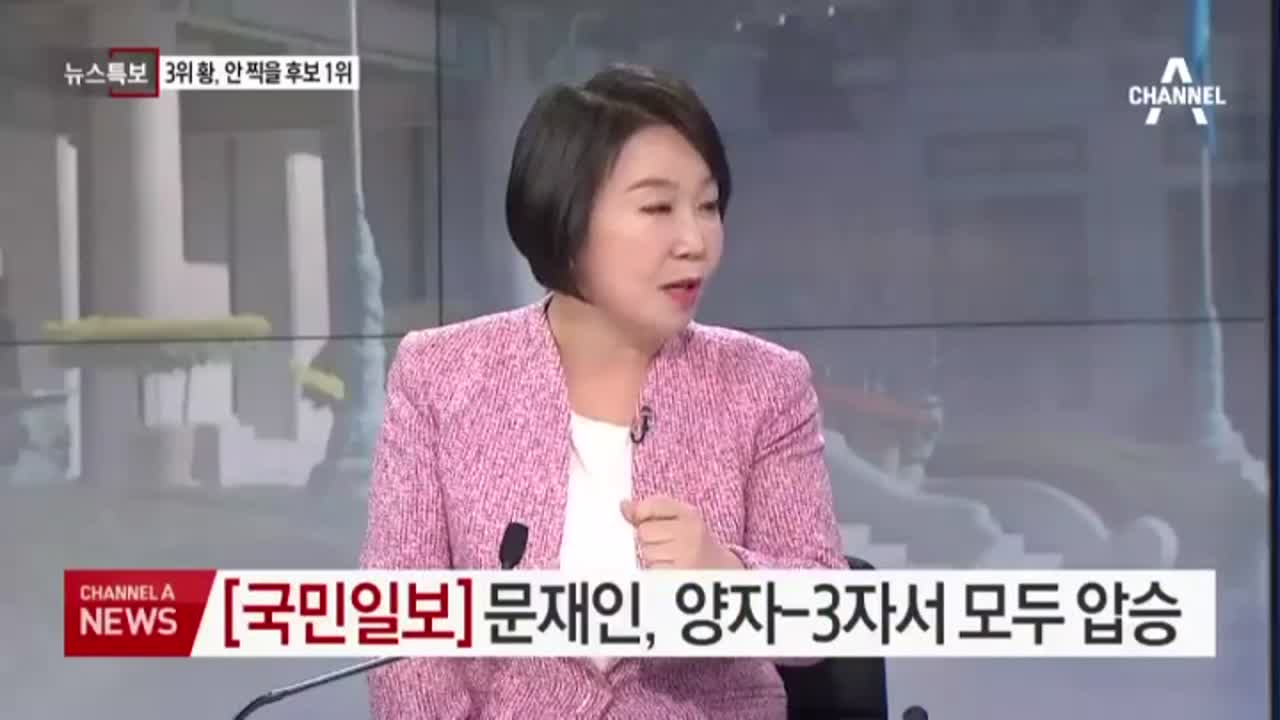 """文, 30주 독주 '난공불락'?…""""文, 힐러리 수준"""""""