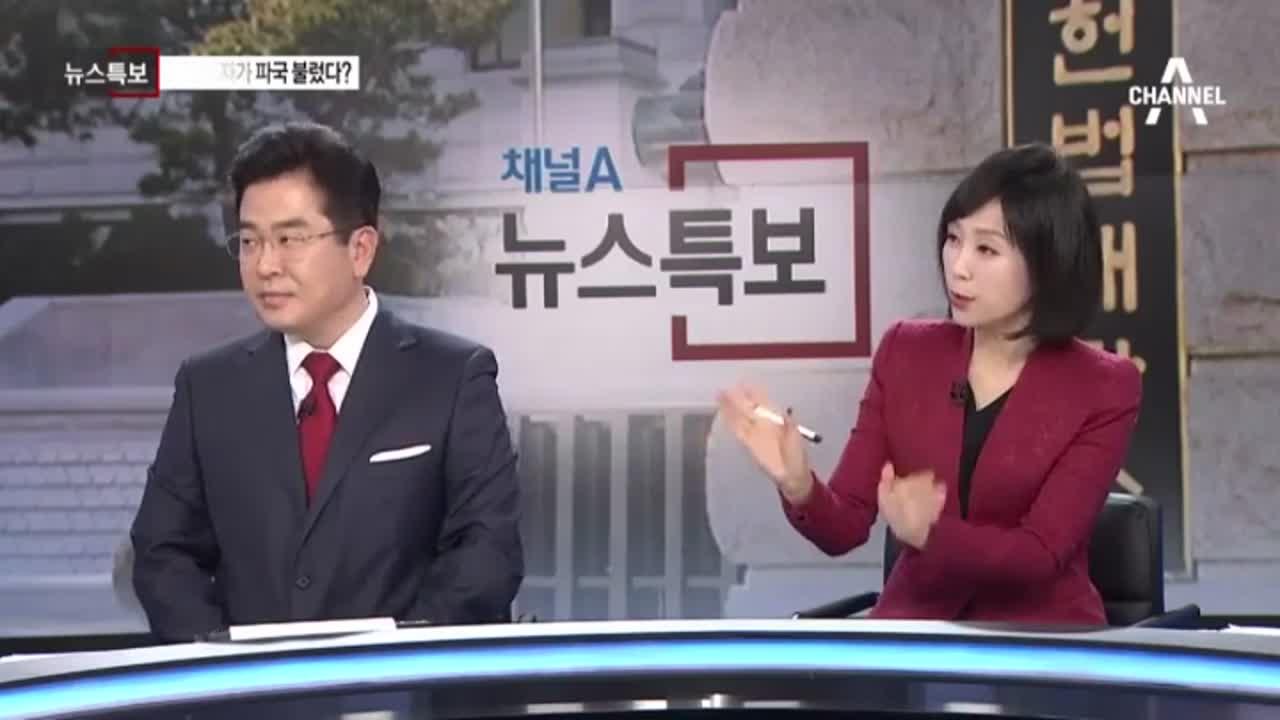 최-이성한 '미친X''공방…한강변 녹취의 전말