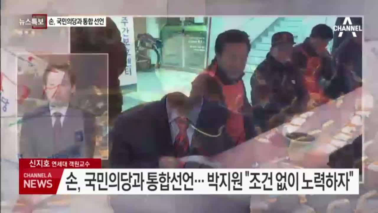 """""""탄핵 기각"""" 외치는 친박…김문수 """"朴, 가장 청렴"""""""