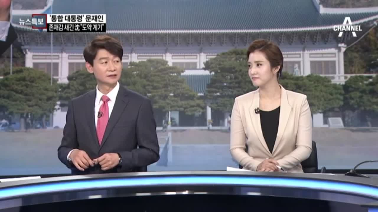 """24% 洪 """"당 복원에 만족""""…호남 참패 安 """"겸허히 ...."""