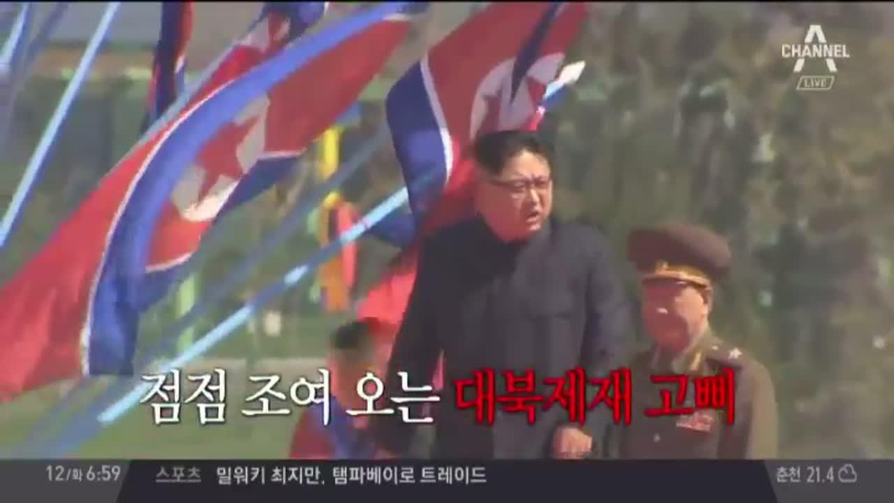 [영상구성]'광기' 독재자 vs '파격' 승부사