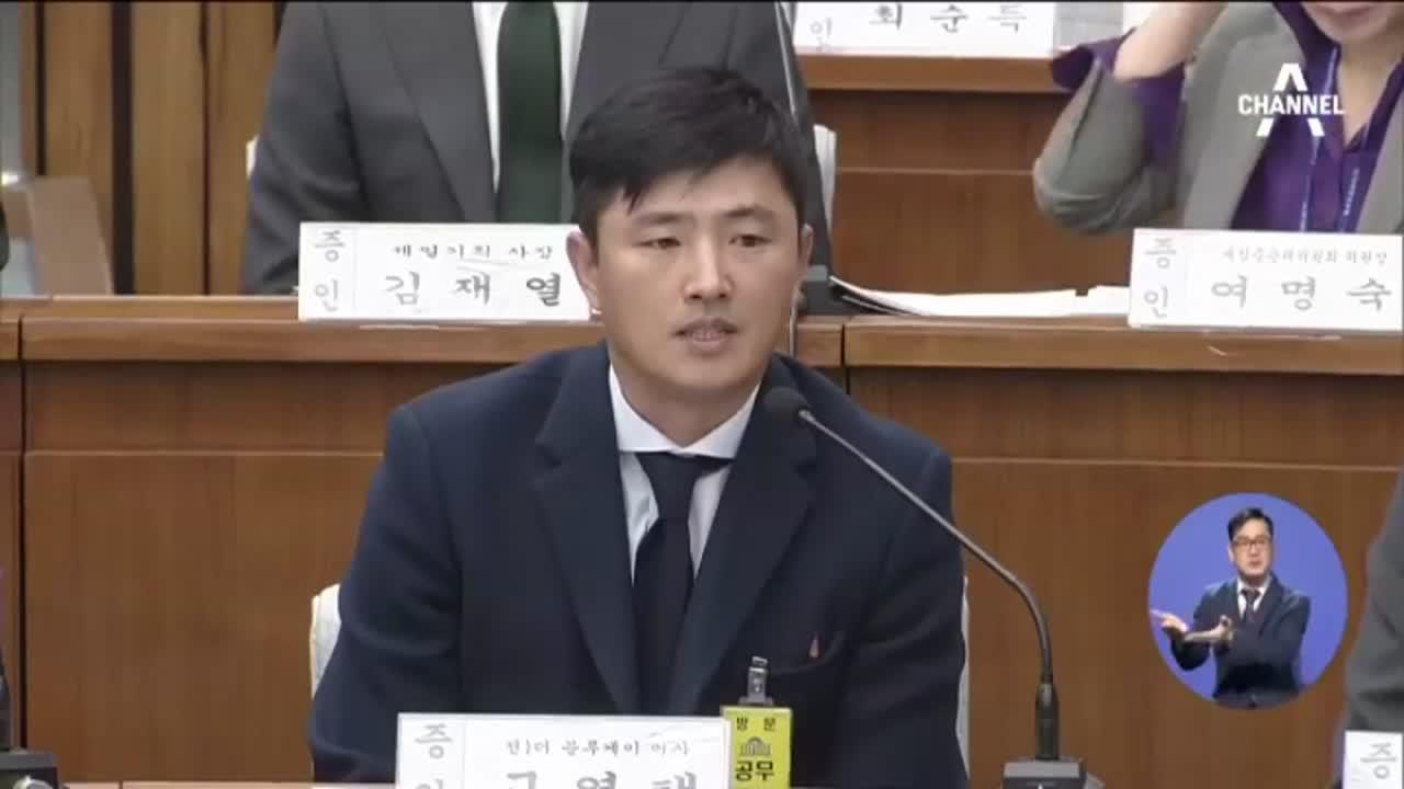 고영태 vs 최순실 법정 첫 대면…진실공방 예고