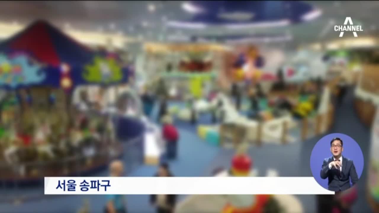 비상구 막힌 '불쏘시개' 키즈카페…화재 취약