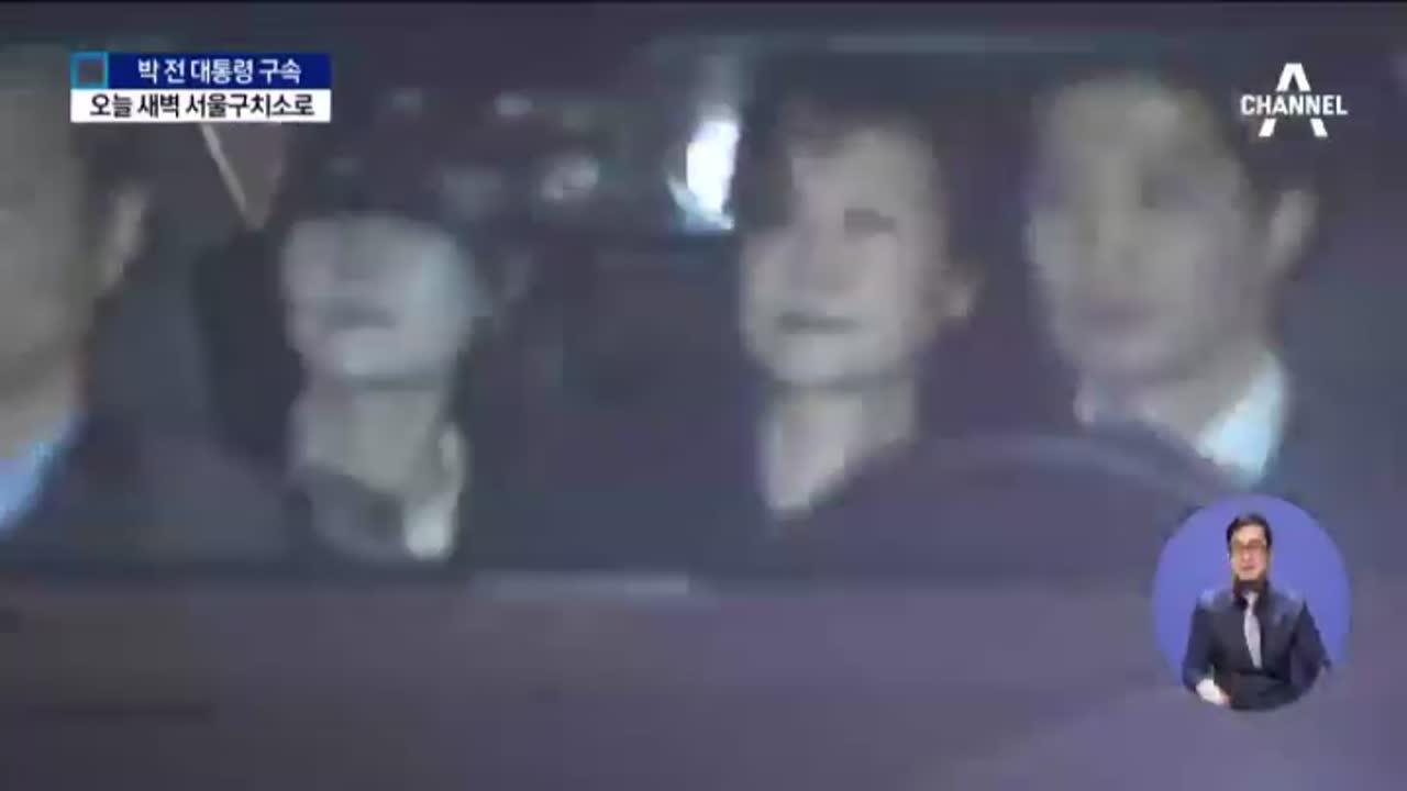 朴 결국 구속…전직 대통령 중 3번째