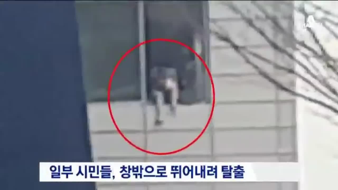 """아찔한 에어매트 탈출…""""대피방송 없었다"""""""