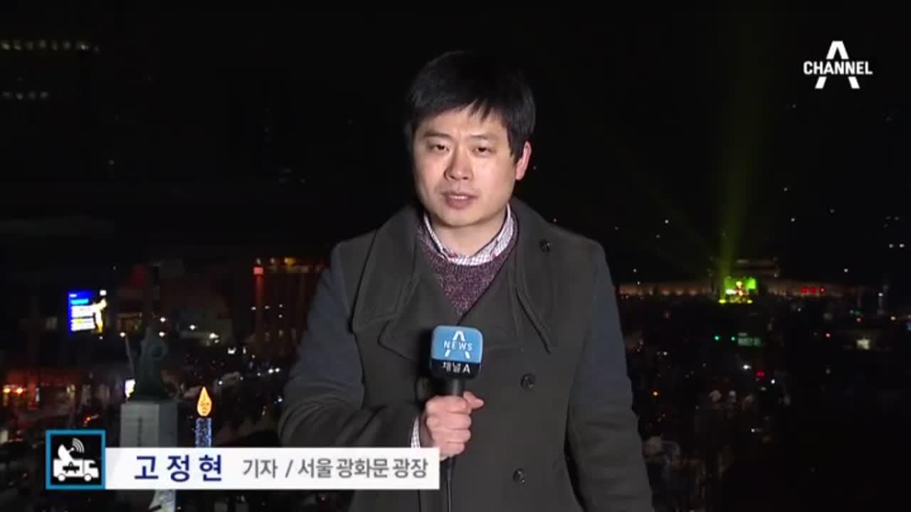 """""""청와대 압수수색 해야"""" VS """"탄핵 무효"""""""