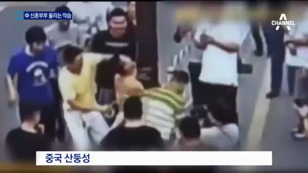 """中정부 """"신랑 옷 벗기지 마""""…지참금 1천만 원 제한"""