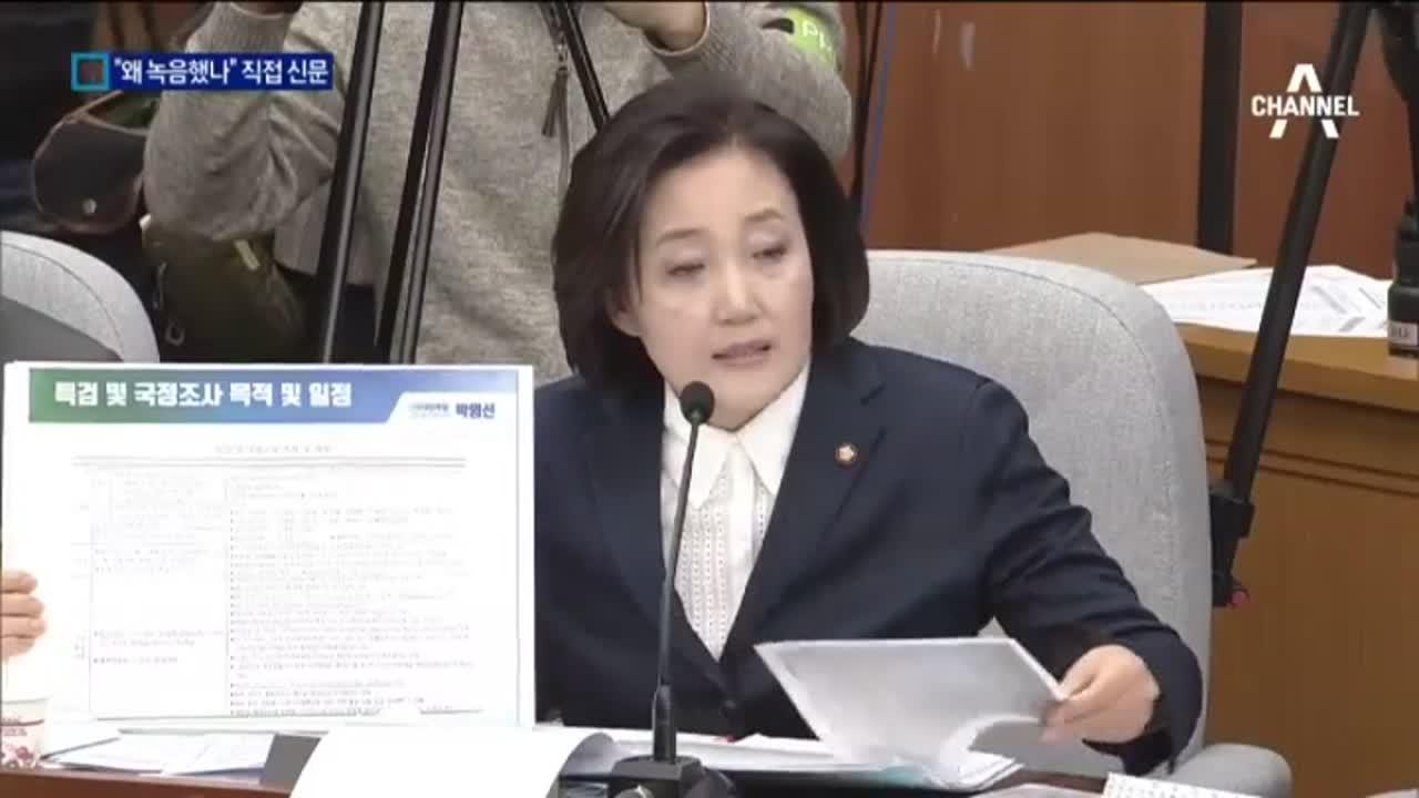 """""""왜 녹음했나""""…이성한에 직접 따진 최순실"""