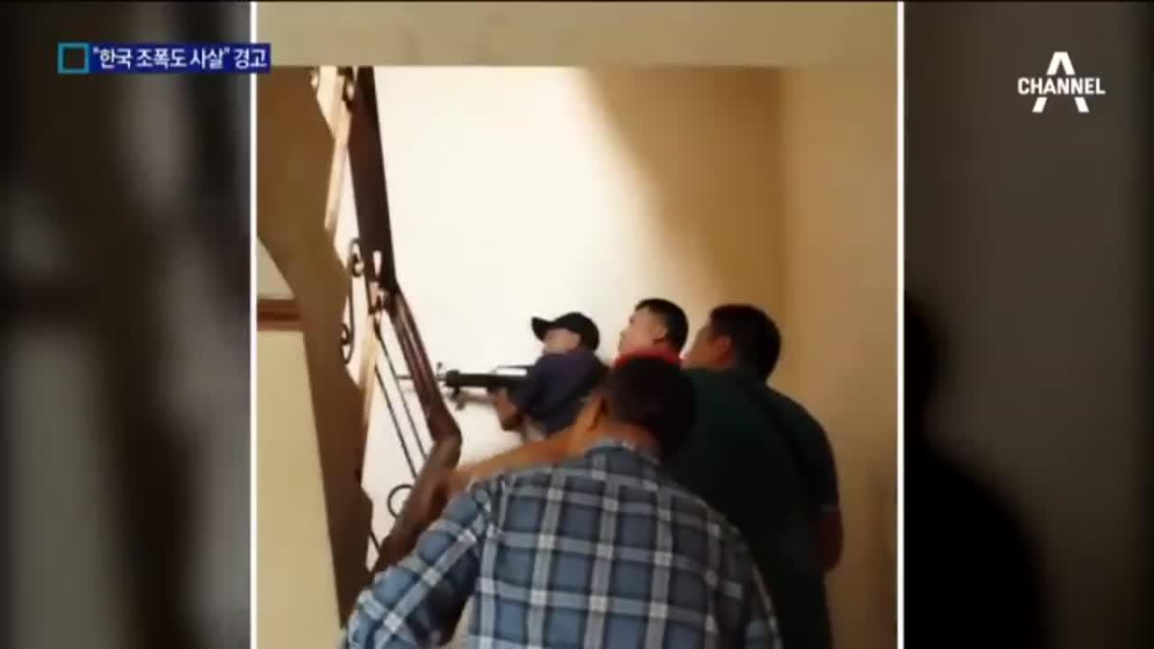 """""""외국인 특혜 없다""""…두테르테, 한국 조폭 사살경고"""