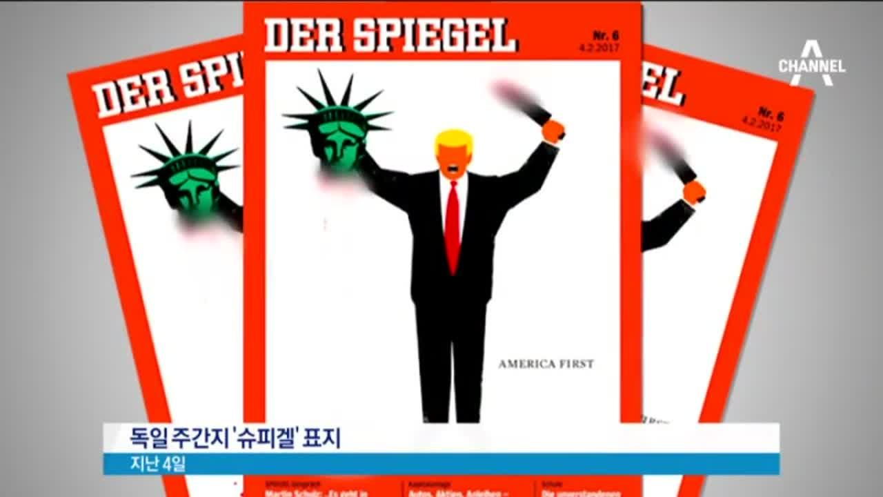 '자유의 여신상' 참수한 트럼프…잡지 표지 논란