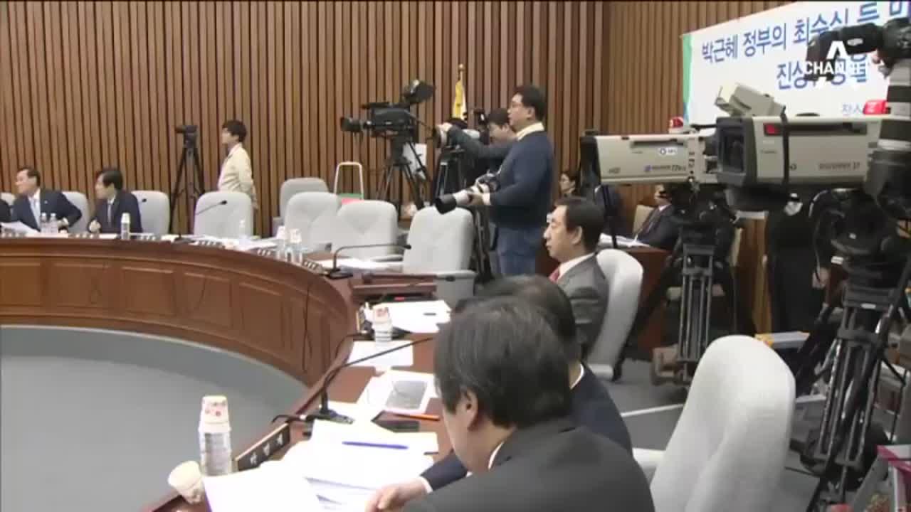 삼성, 전경련 탈퇴…사실상 '와해 수순'