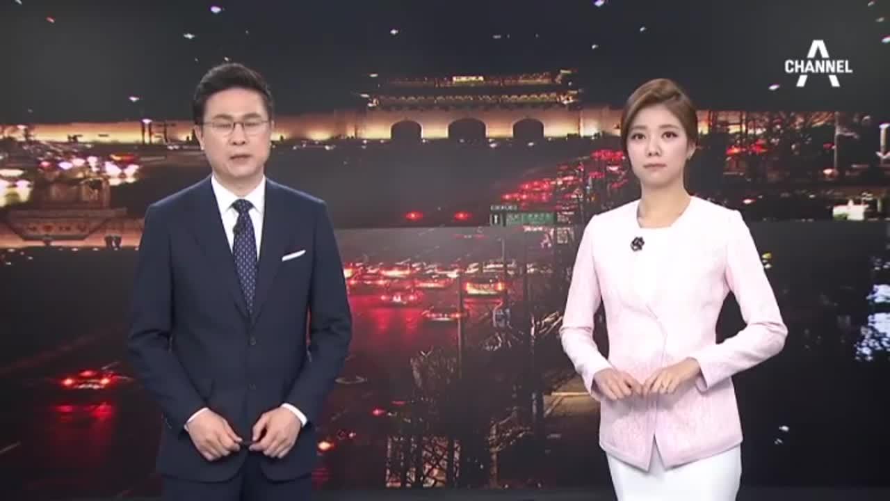 2월 6일 종합뉴스 클로징