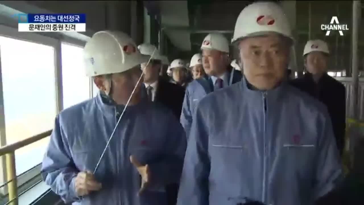 """""""충청권이 좌우한다""""…文, '안희정 안방' 진격"""