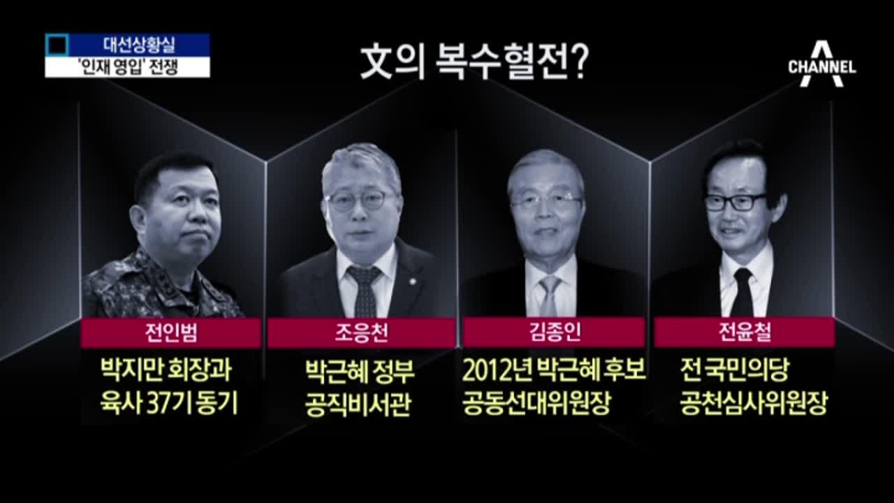 안희정의 이세돌 영입 공신은 '담배'?