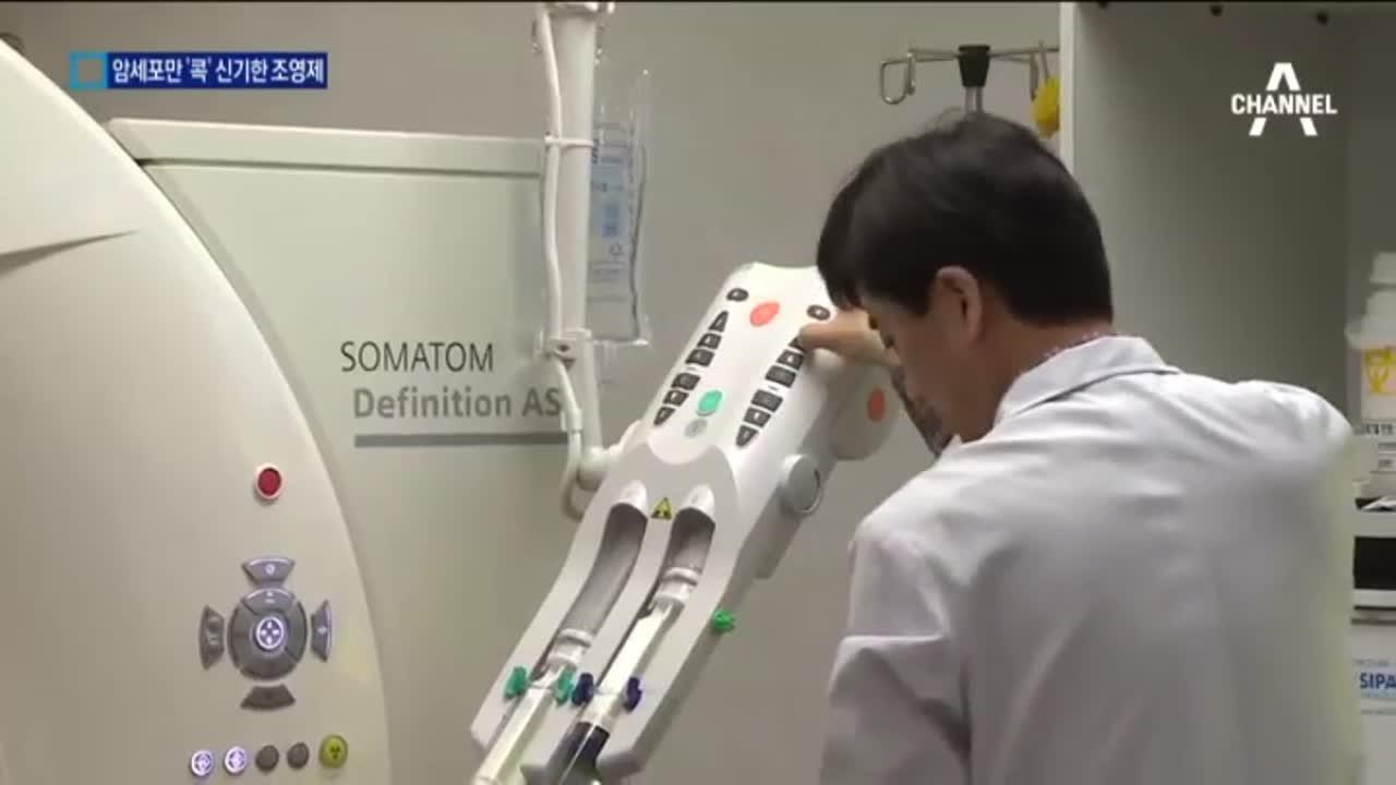 조직 검사 없이 암 부위 확인…MRI 조영제 개발