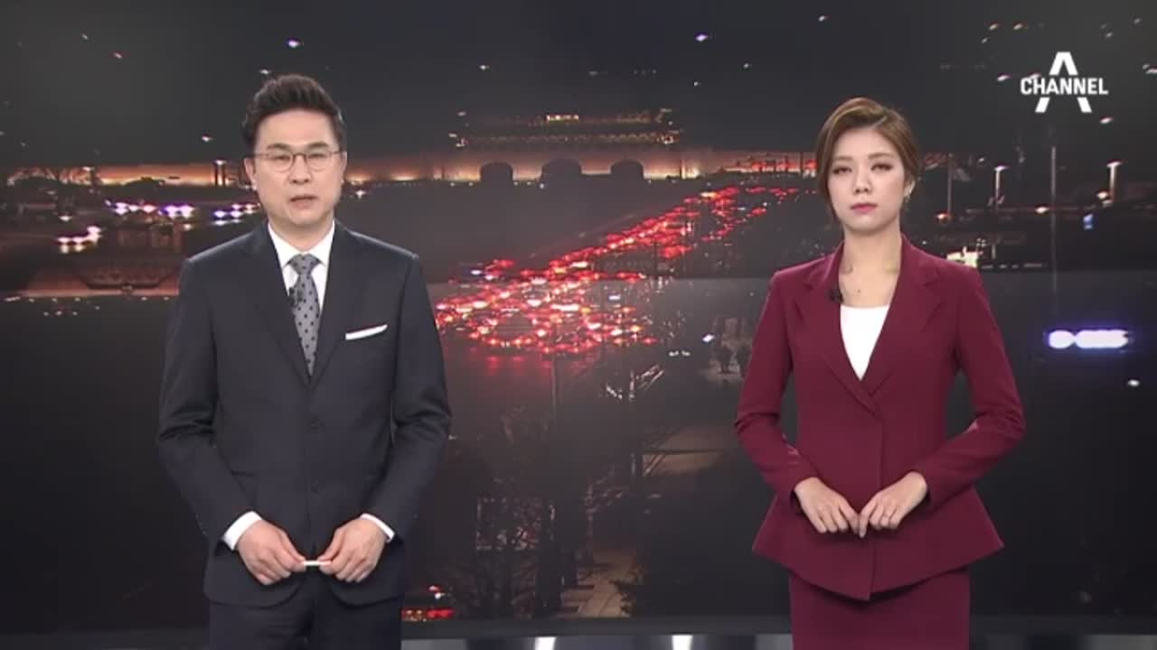 2월 7일 종합뉴스 클로징