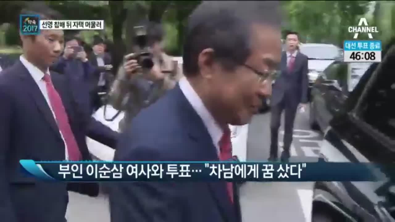 """""""역전승 자신""""…이 시각 한국당 선거상황실"""
