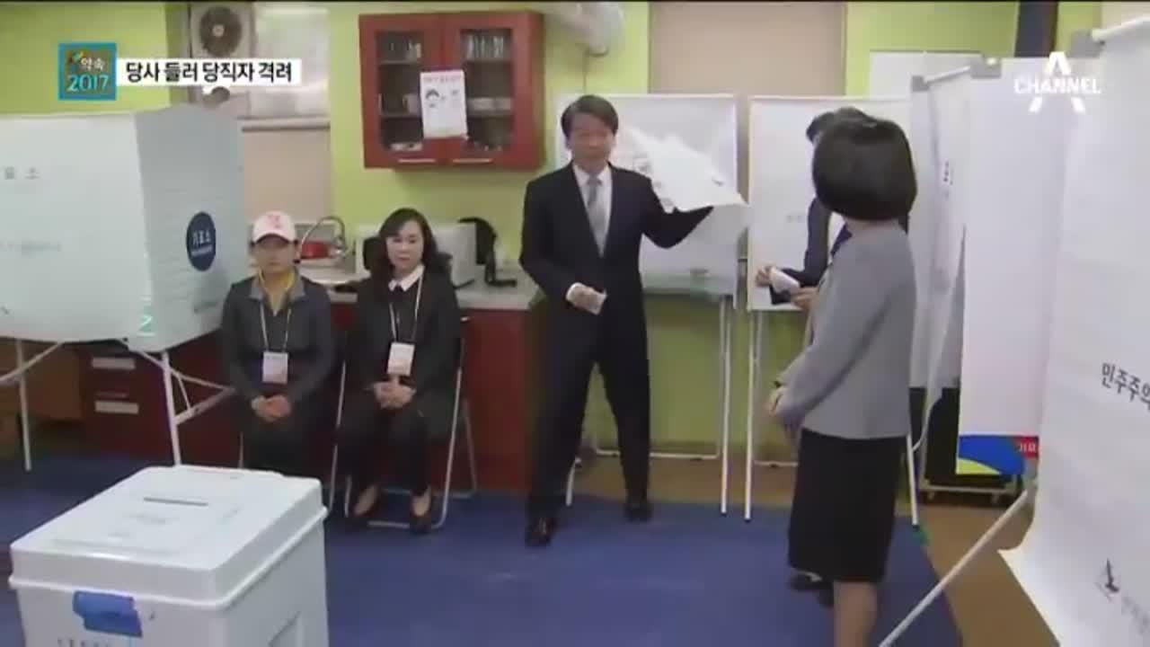 """""""미래 바뀔 것""""…이 시각 국민의당 선거상황실"""