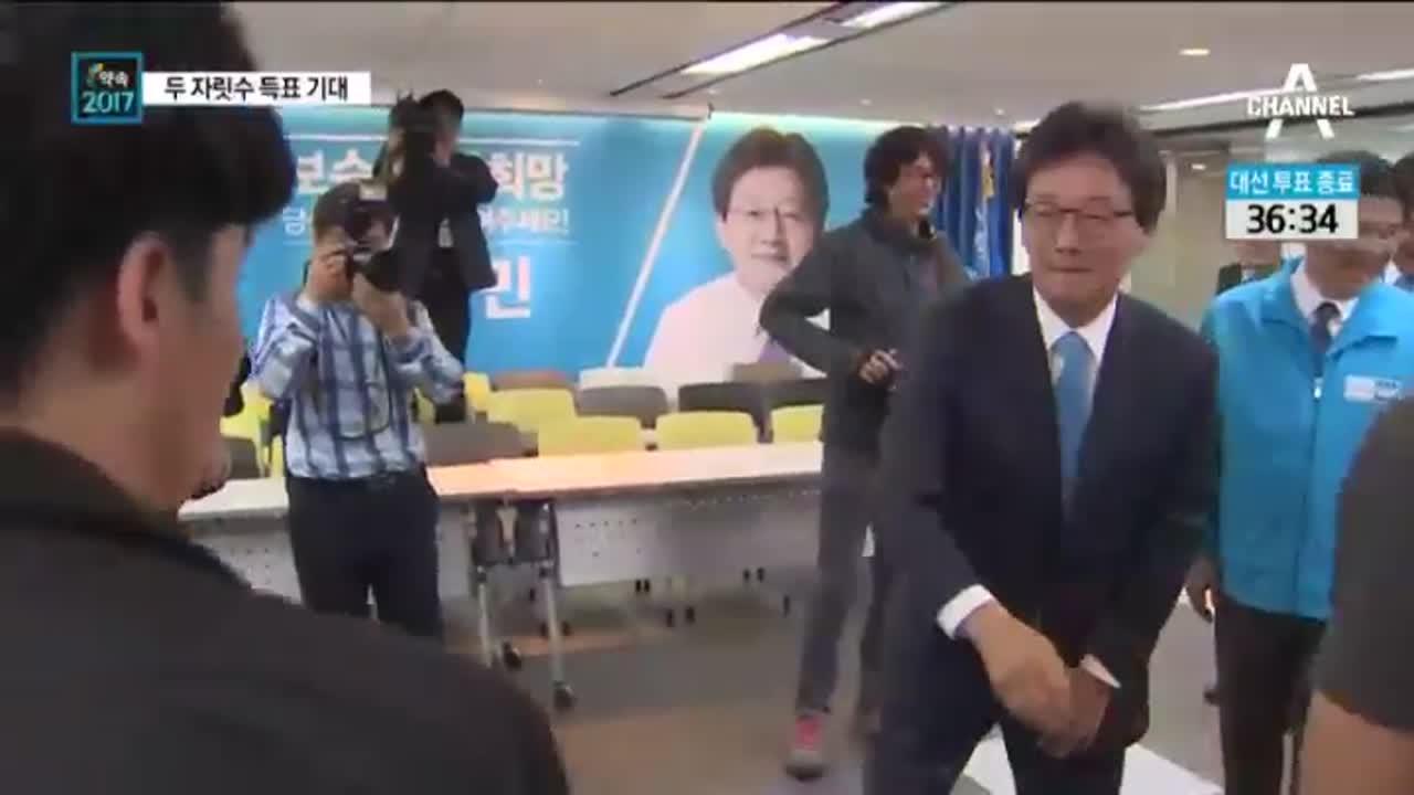 """""""국민 덕분에 완주""""…이 시각 바른정당"""