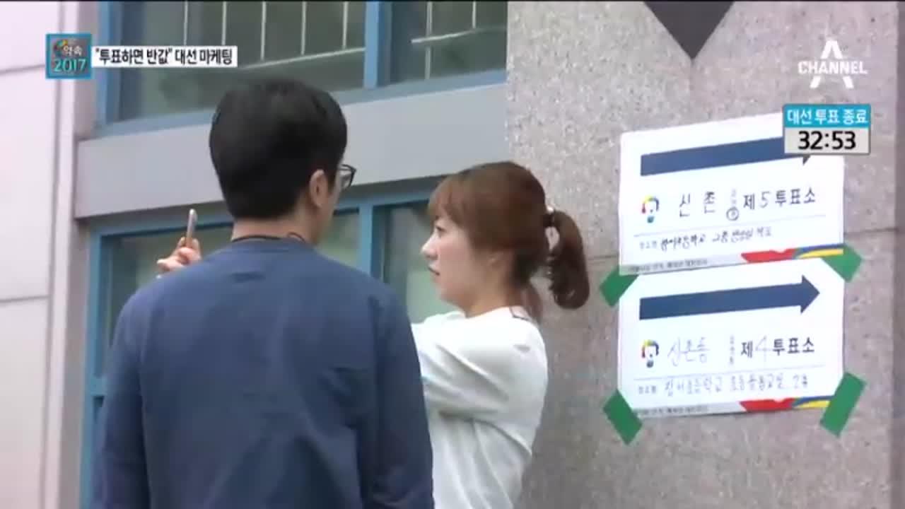 SNS에 만개한 투표 인증샷…이벤트도 '활짝'