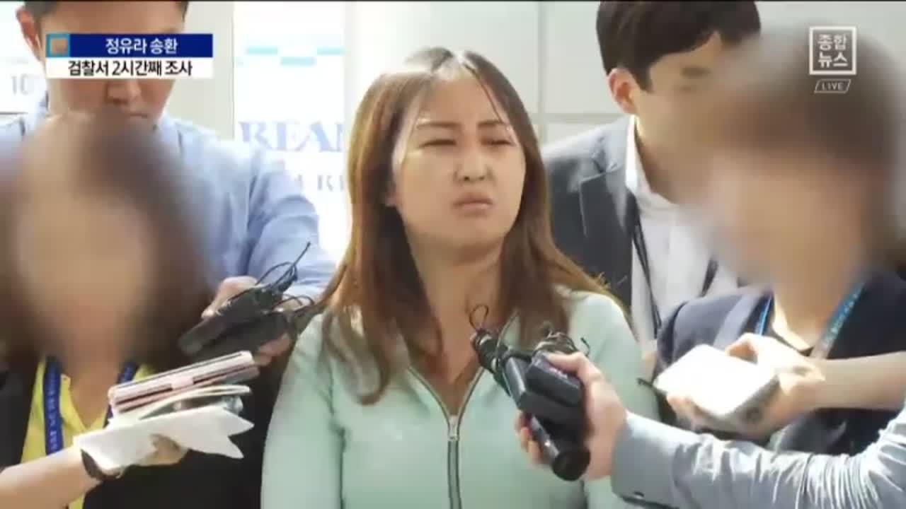 정유라 2시간째 조사…남부구치소 수감