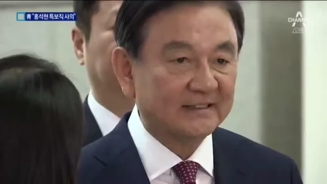 """靑 """"홍석현 특사 해촉 절차 밟고 있다"""""""